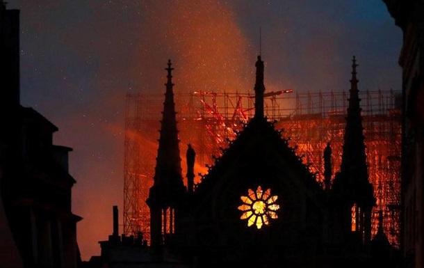 Спасибо всем, кто смолчал о пожаре в Нотр-Даме