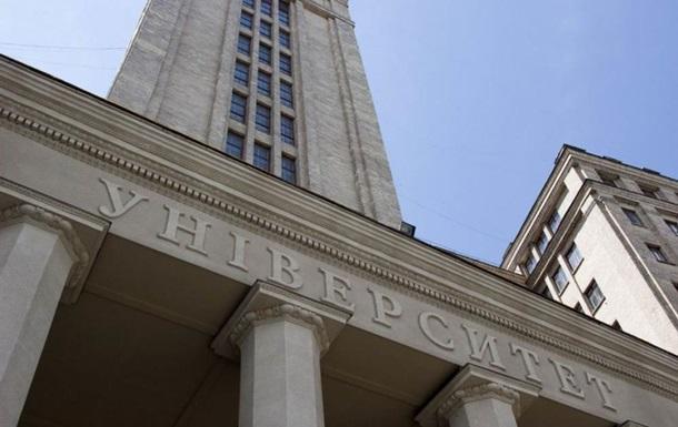 В университете Харькова корью заболели десятки студентов