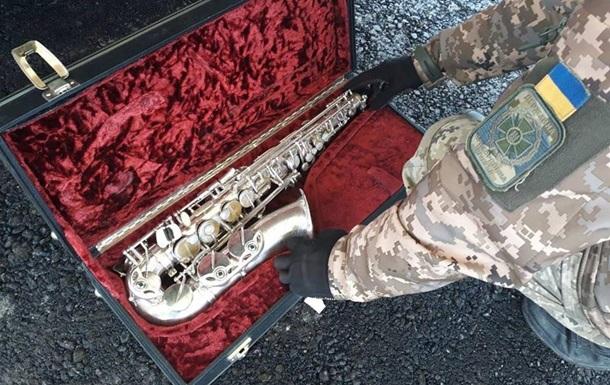 На Донбасі вилучили саксофон за півмільйона гривень