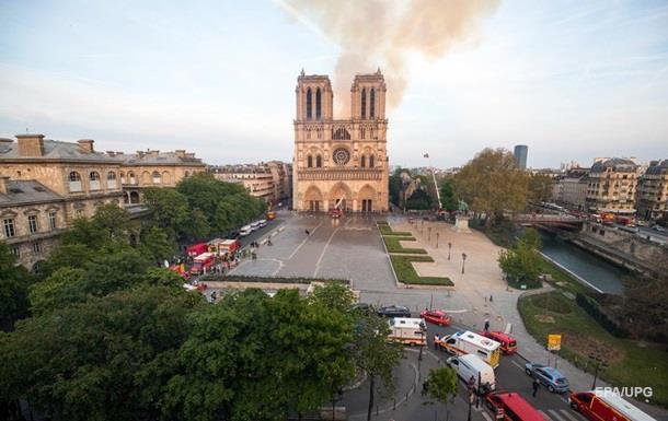 Французький бізнес дає ще 200 млн євро на відновлення Нотр-Дам