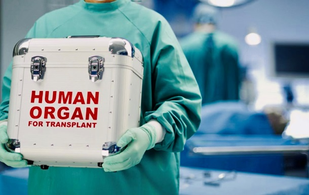 Казочка про білого трансплантолога