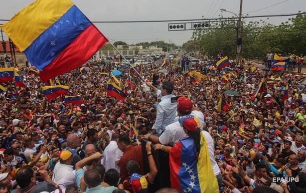 В Венесуэлу прибыл первый самолет с гумпомощью от Красного Креста