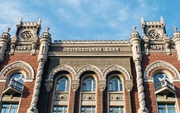 НБУ заявил о сокращении наличных денег в обращении