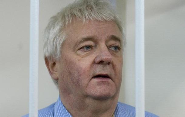 Підданого Норвегії засудили в Росії до 14 років колонії за шпигунство