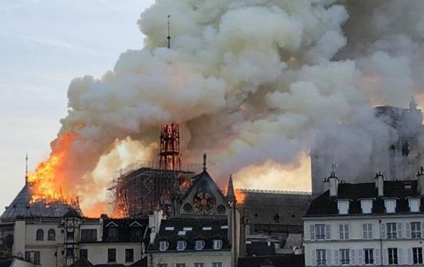 Пожар Нотр-Дам де Пари: версии и последствия