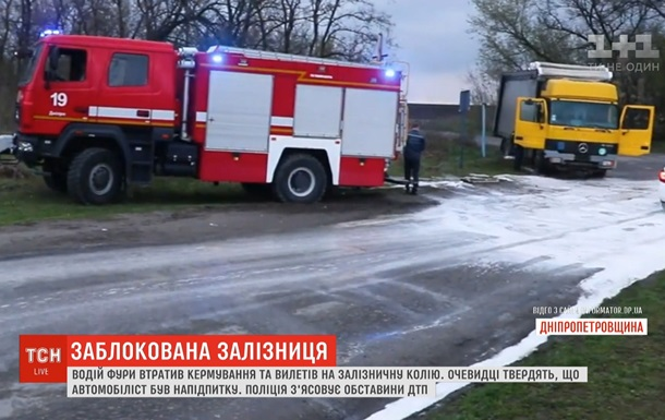 Под Днепром фура остановила движение поездов