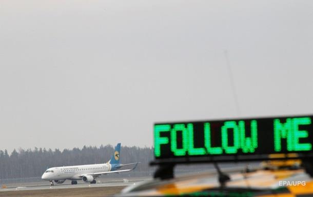 Гройсман заявив про збільшення пасажиропотоку в аеропортах