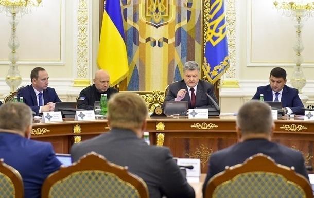 У РНБО відреагували на заяву Крючкова