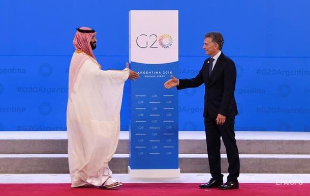 Саммит G20 впервые пройдет в арабской стране