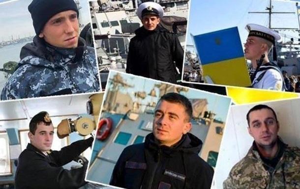 Трибунал России нипочём: украинских моряков освободят не скоро