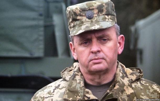 Муженко: Україна могла відстояти Крим