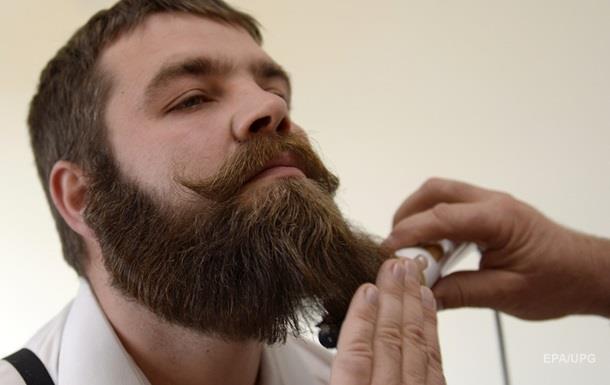 Чоловіча борода  брудніша  за собаче хутро - вчені