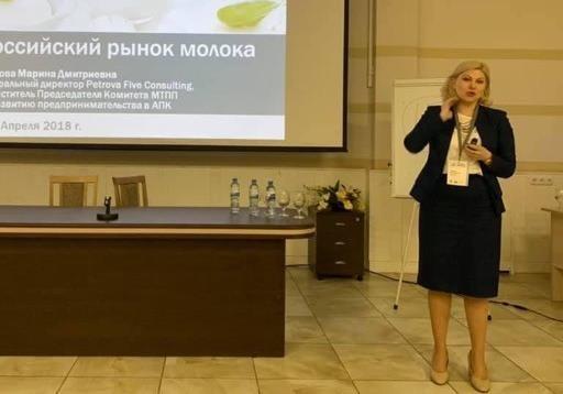 Марина Петрова: «Белорусские производители наращивают поставки молочных продукто