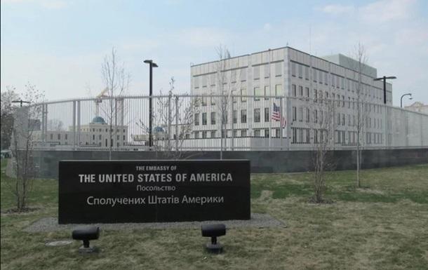 Посольство США прокоментувало справу ПриватБанку