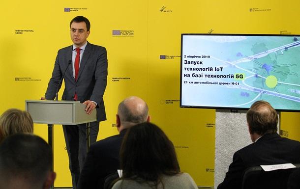 Вгосударстве Украина будут тестировать 5G для «умных» дорог