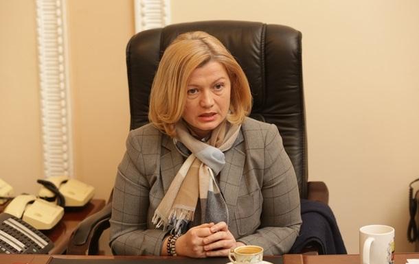 Пасхальное  перемирие не удалось согласовать – Геращенко