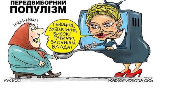 Юлия Тимошенко: От рассвета до заката в первом туре