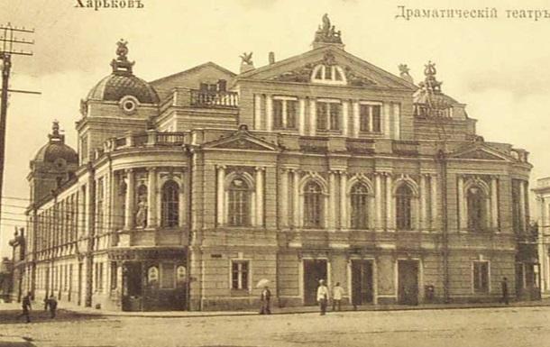 19 апреля: в Харькове вступил в должность глава мирового правительства
