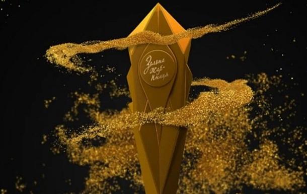 Вгосударстве Украина вручили музыкальную премию «Золота Жар-птиця 2019»