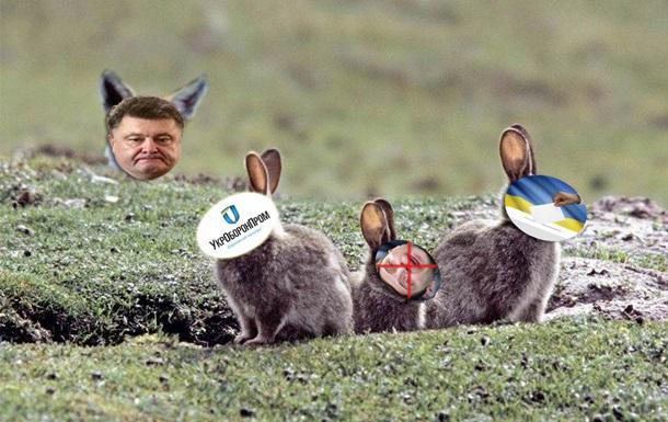 Как Порошенко одним выстрелом убьет трех зайцев?