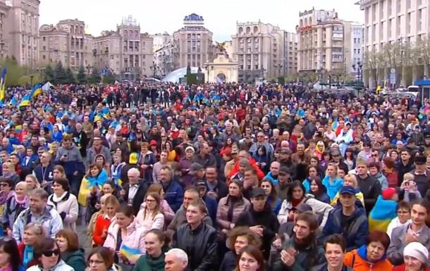 На Майдані проходить акція на підтримку Порошенка