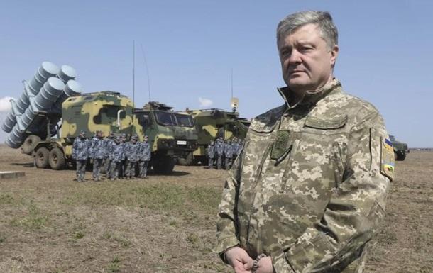 Порошенко призначив військовим три нових свята