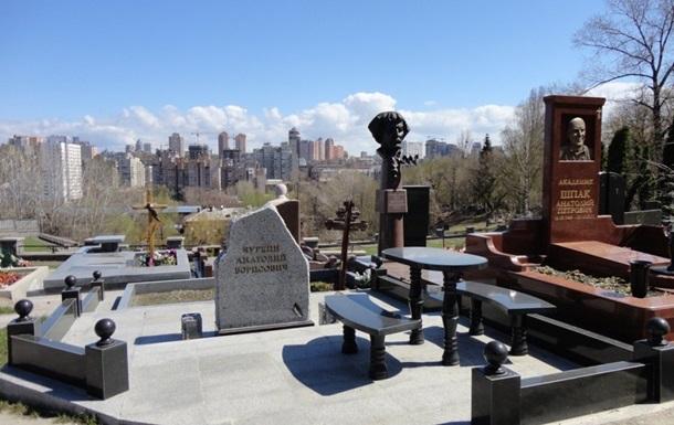 У Києві чоловік помер на Байковому кладовищі - ЗМІ