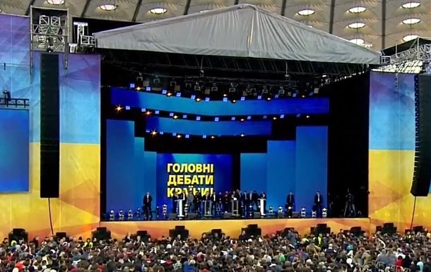 Онлайн дебати Зеленського і Порошенка на Олімпійському 19 квітня