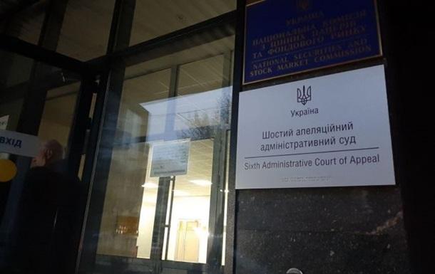 Суд отказал в отмене регистрации Зеленского