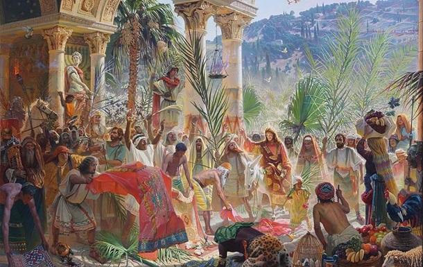 Вхід Господній у Єрусалим: скорботне торжество