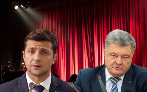 Порошенко или Зеленский? Украинцы сделали свой выбор