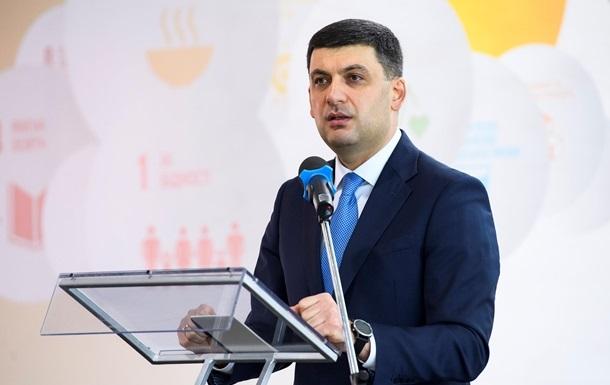 Гройсман поздравил Зеленского и поблагодарил Порошенко