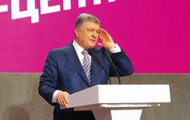 Після поразки: у Порошенка вже готуються до парламентських виборів