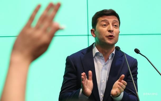 Янукович звернувся до Зеленського