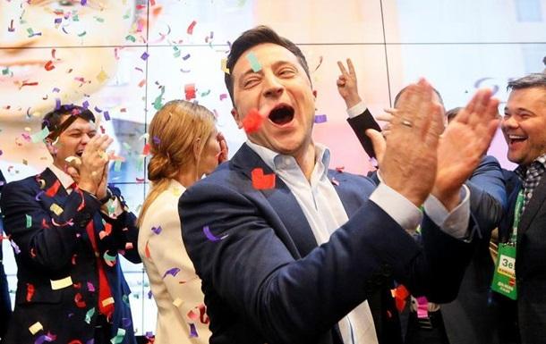 Україна Зеленського - надія, народжена гнівом