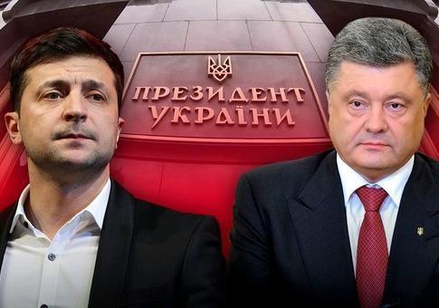 Кем новый президент станет для Украины?