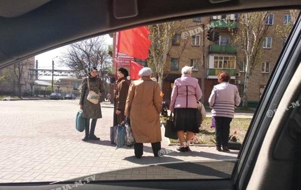 У Мелітополі комуністи вийшли відзначити день народження Леніна