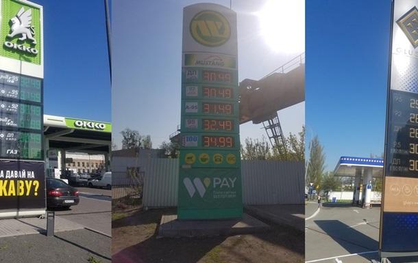В Україні різко подорожчали бензин і дизель