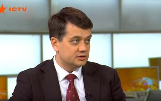 Радник Зеленського про зниження тарифів ЖКГ: Це не прерогатива президента