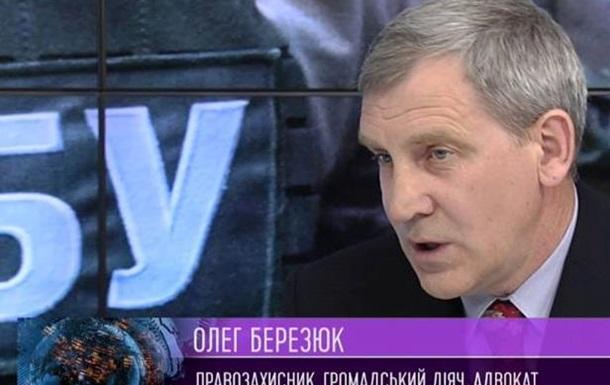 Олег Березюк: переходимо до них в жорстку опозицію!