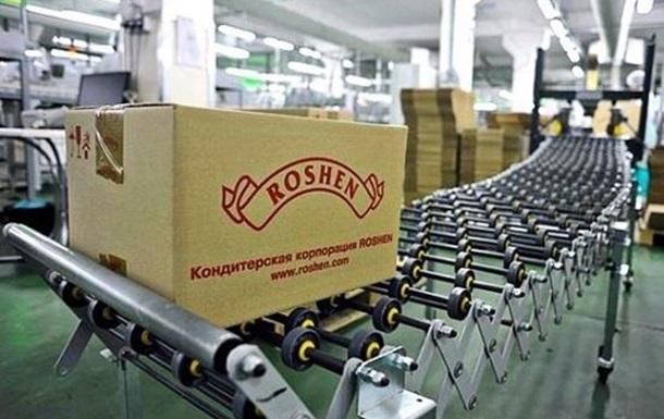 Я подаю в суд на Порошенко за незаконную приватизацию Кондитерской фабрики «Роше