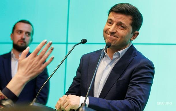 У Зеленского рассказали, что планируют делать с коррупцией