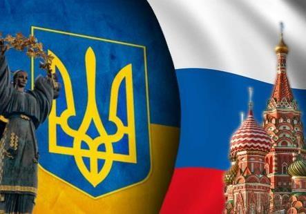Россия растворилась в Украине