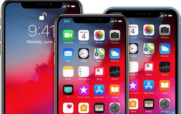 Інсайдер назвав головне нововведення iPhone 2020
