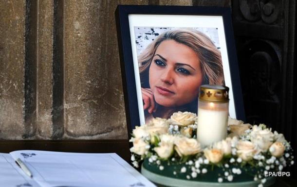 У Болгарії вбивця журналістки отримав 30 років в язниці