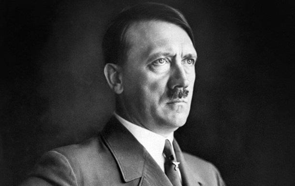У Мережі з явилися документи про  втечу  Гітлера в Аргентину