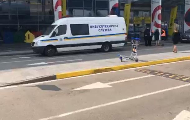 В Украине  заминировали  четыре аэропорта