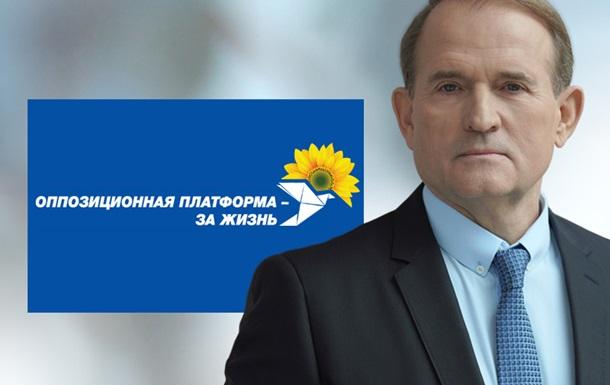 Медведчук: Власть лишила 6 млн украинцев права участвовать в выборах