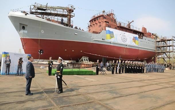 ВМС Украины получили разведывательный корабль
