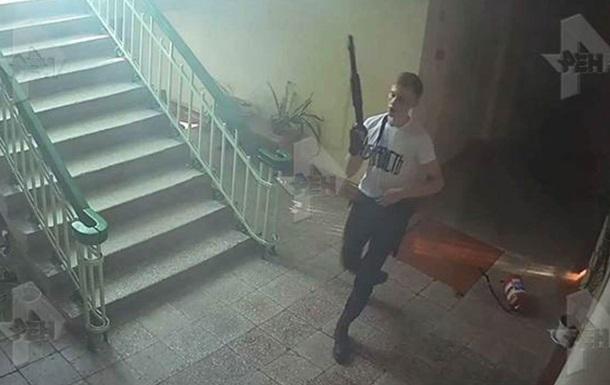 У Росії назвали мотиви керченського стрільця